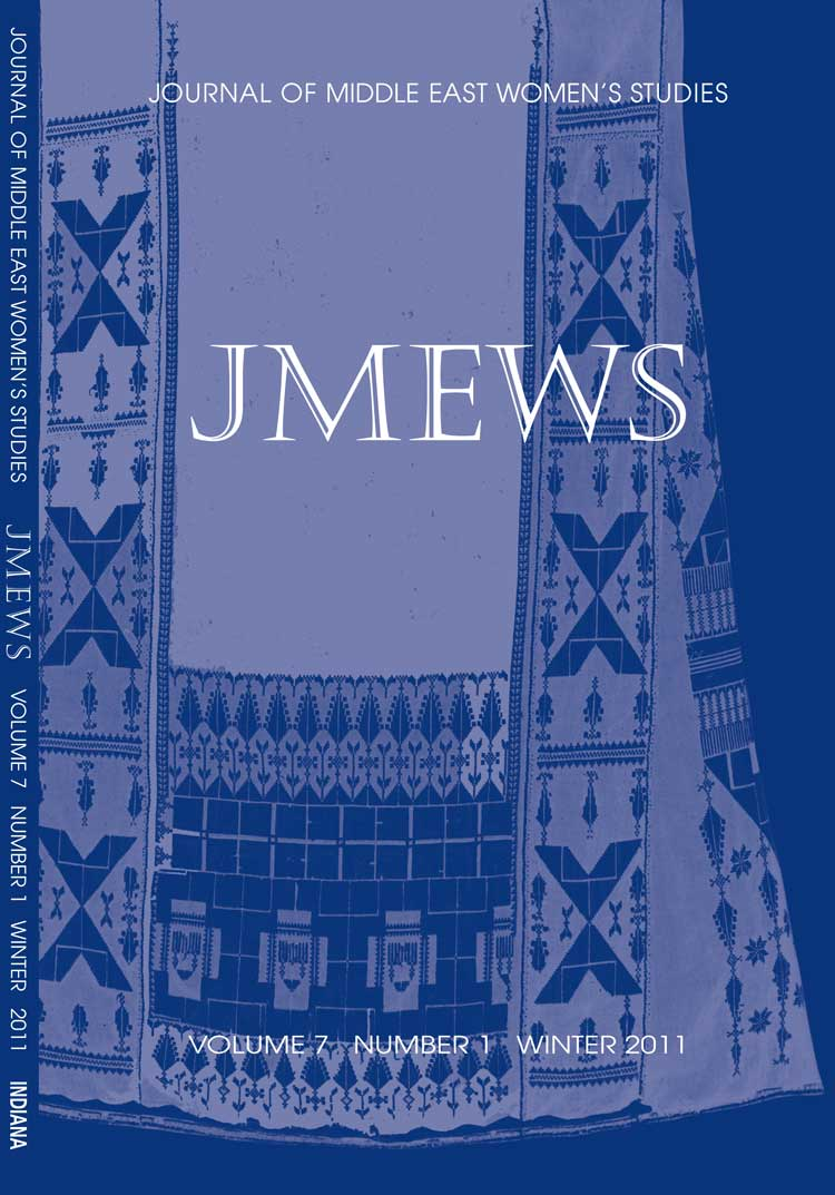 Journal of Middle East Woman's Studies
