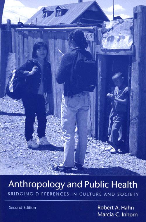 inhorn-book-cover-anthro