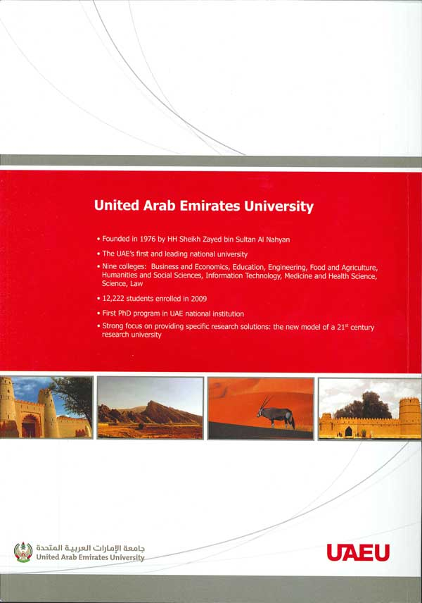 Global Health and the UAE - Back Cover