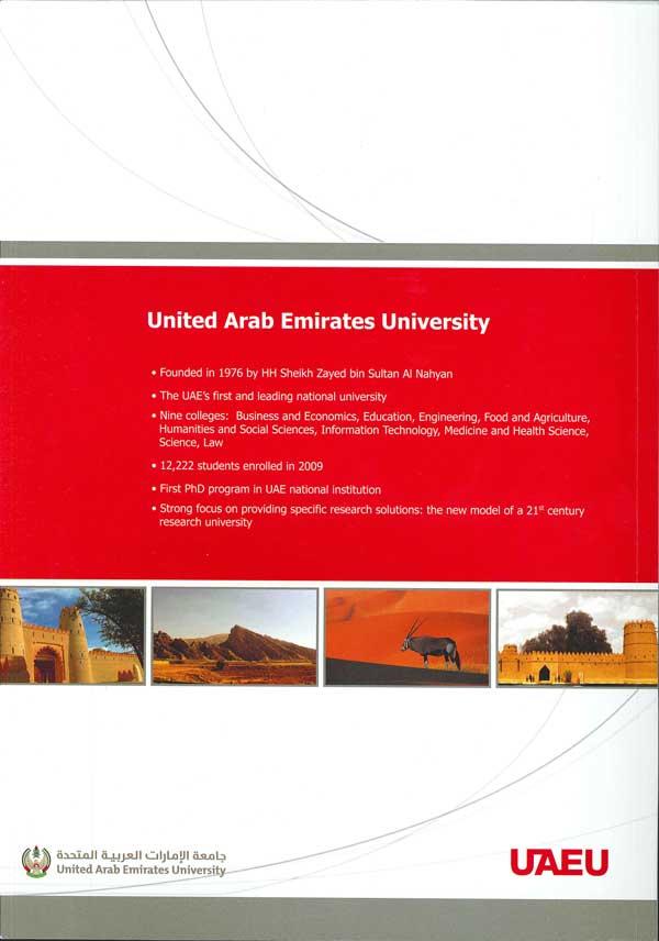 Global Health and the UAE - Back Cover