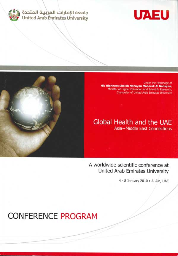 Global Health and the UAE - Front Cover